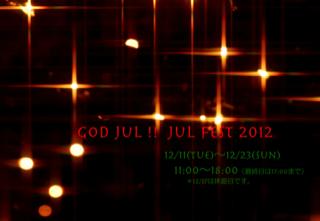image-20121210224857.png