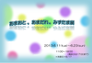 image-20130615072251.png